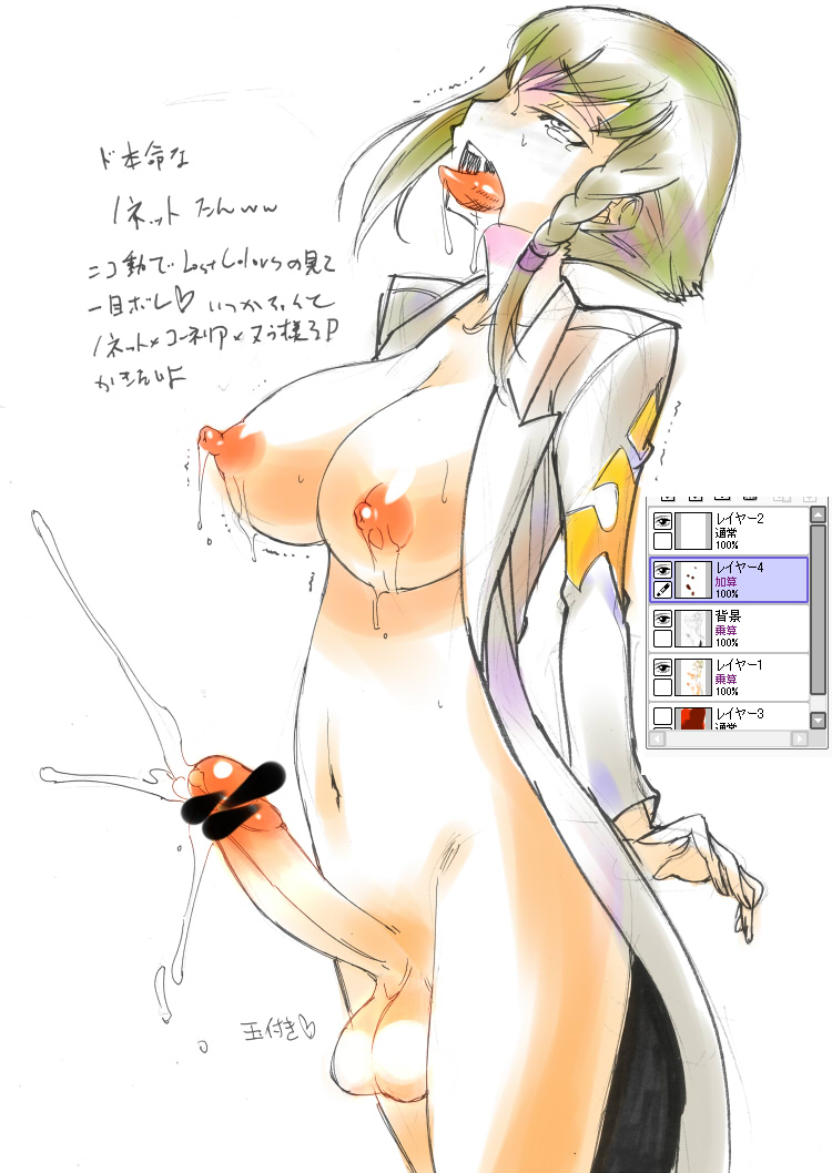 knights sidonia of Puppet master five nights at freddy