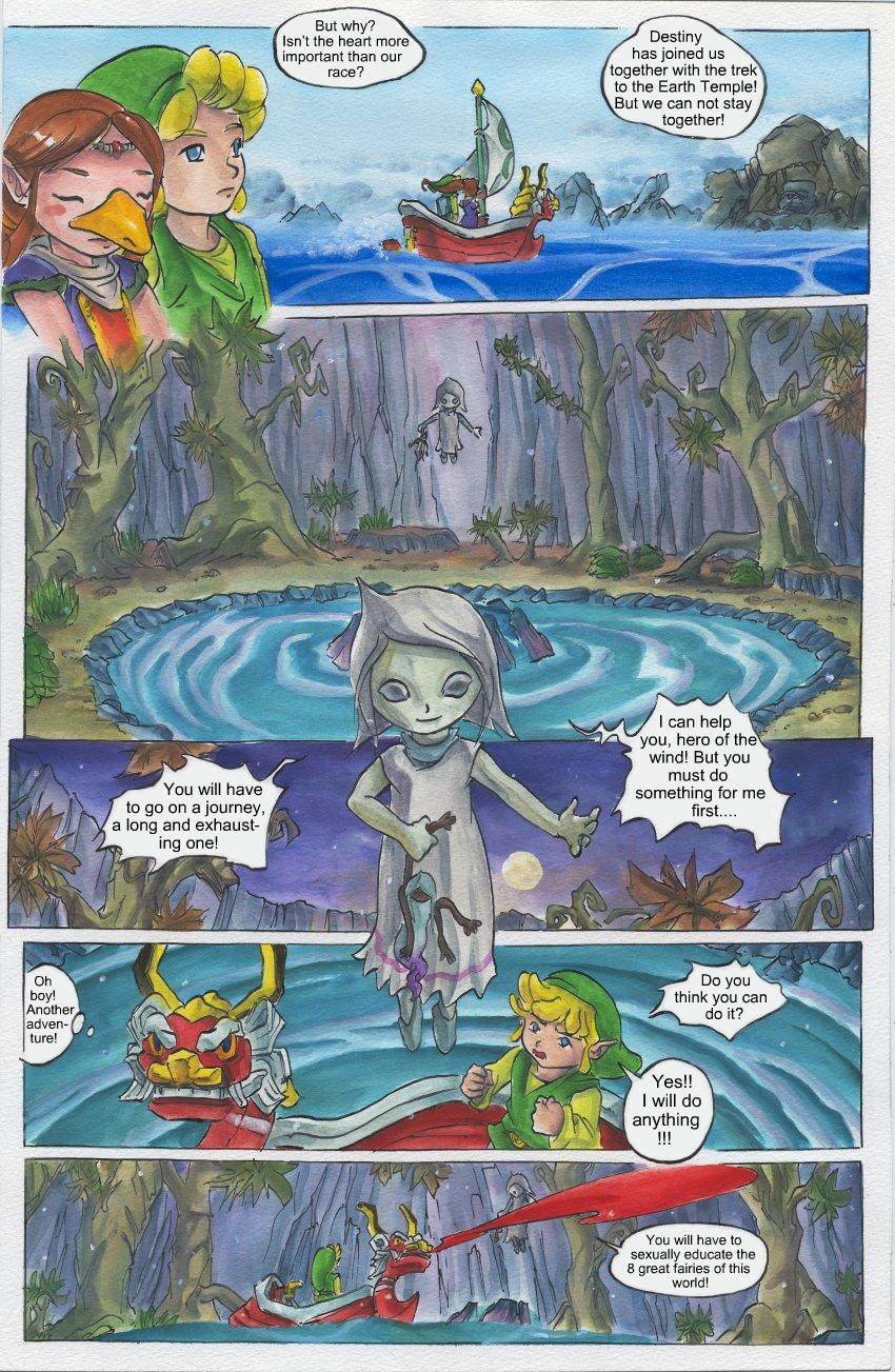 of comic 12 zodiac signs Scooby doo meets boo brothers