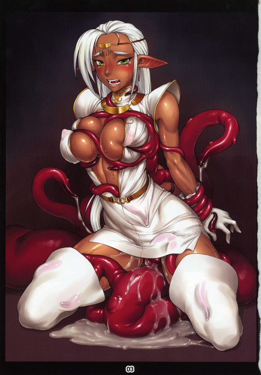 of war record fyuria agarest Jack-o-chica